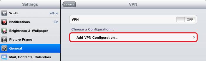 """3. В появившейся строке """"VPN"""" добавляем VPN конфигурацию"""