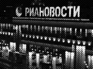 Anonymous хакнули сеть РИА Новости в Париже